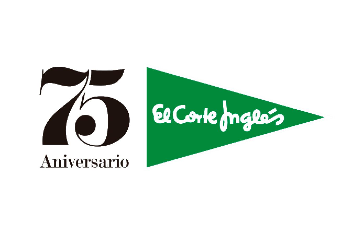 El Corte Inglés 75 Aniversario